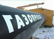 Бестраншейная прокладка газопровода